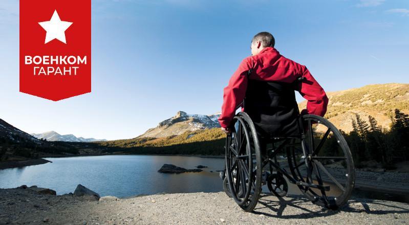 Отсрочка от армии опекунам: для отцов - одиночек, отцам детей инвалидов и тем, кто ухаживает за родственниками
