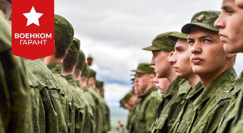 Категории годности к военной службе