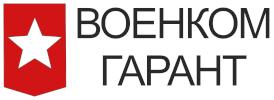 Военком-Гарант Пермь