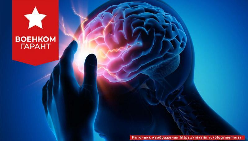 Берут ли в армию с эпилепсией